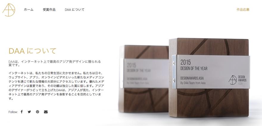 スクリーンショット 2015-12-09 20.36.31