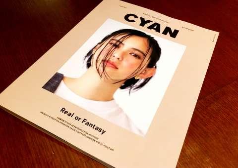 「雑誌CYAN 2017 Autumn」に掲載頂きました