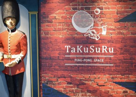 「東洋経済オンライン」にTakusuruをご掲載頂きました