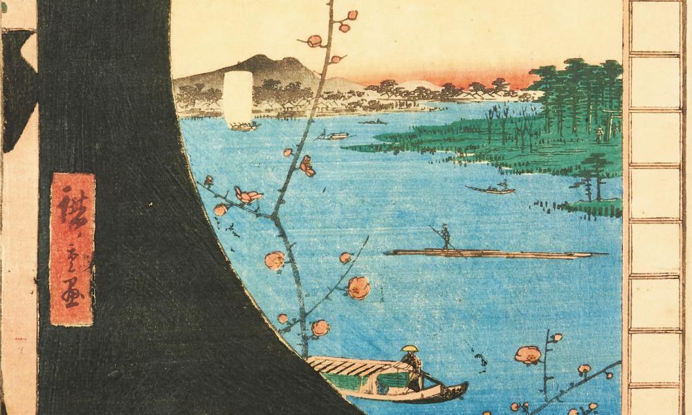 名所江戸百景 真崎辺より水神の森内川関屋の里を見る図